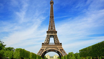Французские каникулы-363980321