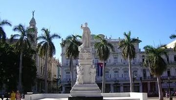 Гавана-584017932