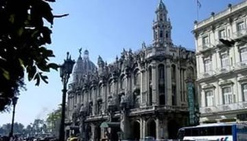 Гавана-843511223