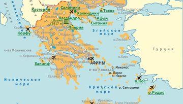 Мифы Древней Греции и отдых в Пиерии-1566927984