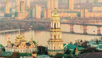 Новый год в Киеве ж/д-1059755137