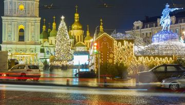 Новый год в Киеве ж/д-1762145474