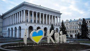 Новый год в Киеве ж/д-127495100