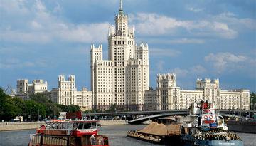 Тур в Москву-1102058659