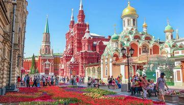 Ж/д тур в Москву-1913667062
