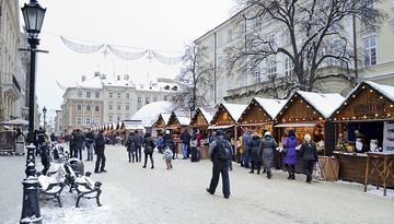 Новый год во Львове ж/д-1630081361