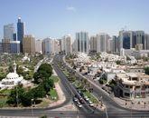 Абу-Даби-2053556559