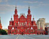 Выходные в Москве (3 дня/2ночи)-1274718249