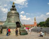 Выходные в Москве (3 дня/2ночи)-173628577
