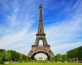 Французские каникулы-989773890
