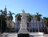Гавана-1803422919