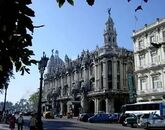 Гавана-376600960