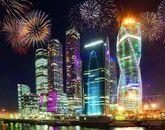 Новый год в МОСКВЕ-2073103042