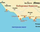 Итальянская одиссея с отдыхом на Тирренском побережье-1747427809